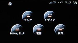 ホーム | ホーム画面のボタンを変更しました。画面右上のBluetooth接続したスマートフォンの電池・電波表示も独自デザインに変更しています。